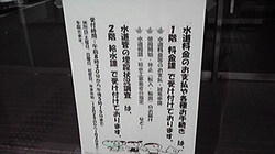 2009091110030000_2